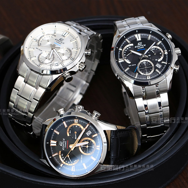 Casio Edifice EFB-550D-1A