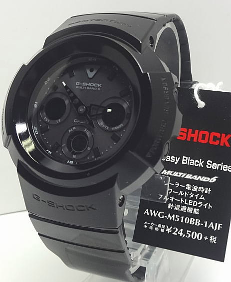 G-SHOCK AWG-M510BB-1A