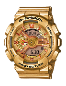 G-SHOCK GMA-S110GD-4A2